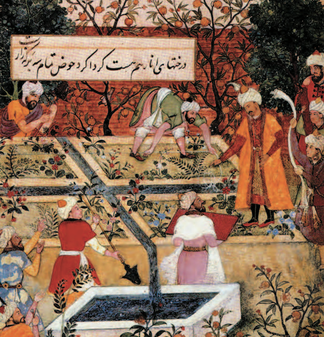 Les jardins d'Orient