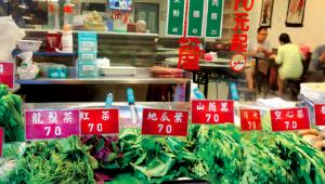 À table avec les aborigènes de Taïwan
